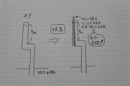 IMG_7185