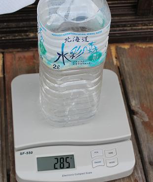 konkuri-haigou02