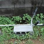 草刈り機・刈払機でヒヤリ~久々の晴れ間に草を刈る「自宅周りで使用時の注意点」