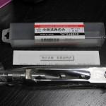 手動角ノミの刃を交換する(電動角ノミ・マキタ7304)~木材(仕口・継手)の刻み 第8話