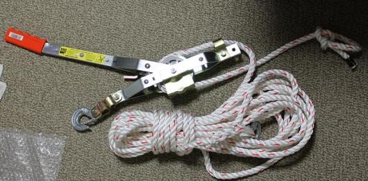 ropepuller
