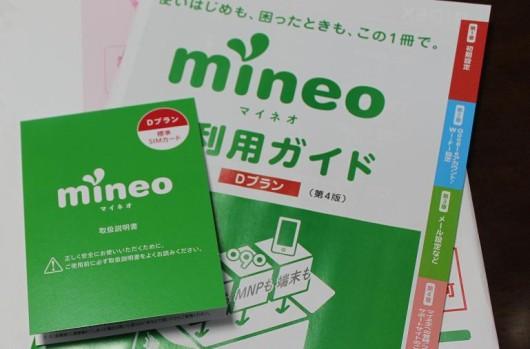 mineo01