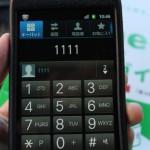 スマホ代を安くしたい!SIMカードの交換方法(写真付)[マイネオに乗換えて10年で60万円節約する。]